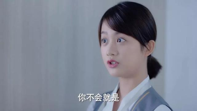 贾乃亮新剧《九千米爱情》被吐槽状态差,女主演技人设成败笔