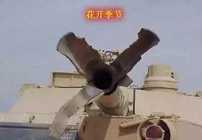 这是世界上最奇葩的炮弹发射方法!