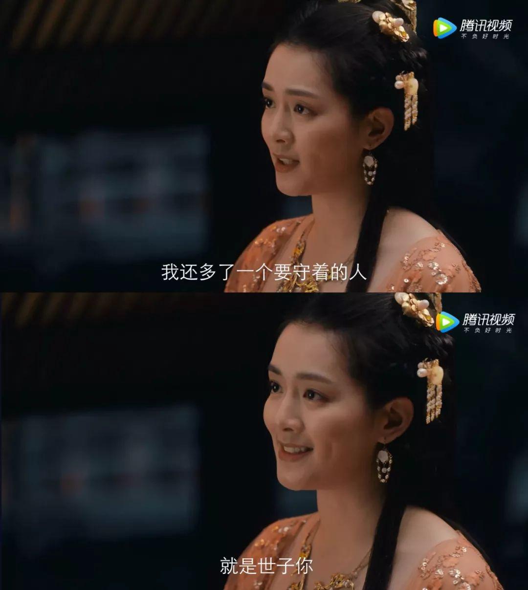 帅的人已经醒了_真香臣妾已经说累了~被陈昊宇啪啪打脸 这个大船公主有点帅 ...