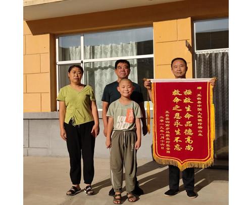 中国人民银行五台县支行职工杨山生勇救落水儿童