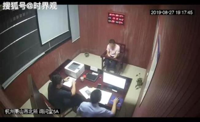 杭州公司高管半夜开宝马偷盆栽,原因太奇葩