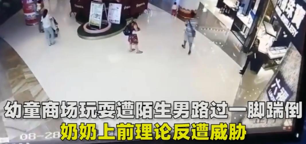 """远离""""垃圾人"""",1岁女童遭陌生人无故踹飞,奶奶理论反被威胁"""
