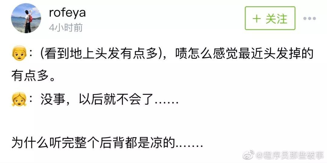 马云最后一次以阿里董事长身份参加活动;华为新手机将无法使用谷歌应用;中国移动首款5G手机上市,售价4988元......