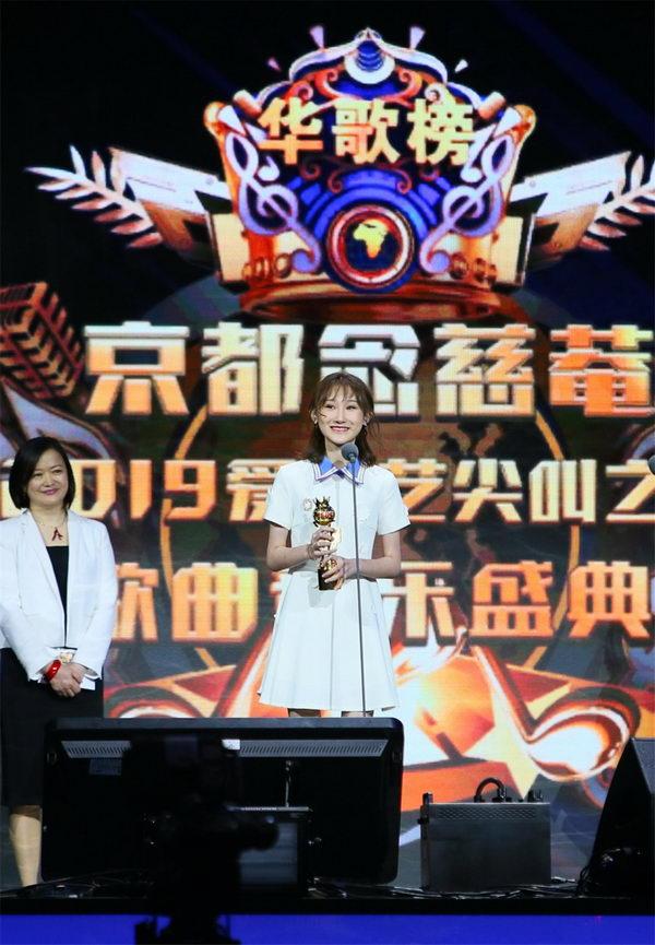 2019年情歌排行榜_梦想的声音3 巅峰榜第11期 谭维维穿婚纱 幸福 唱 晚婚