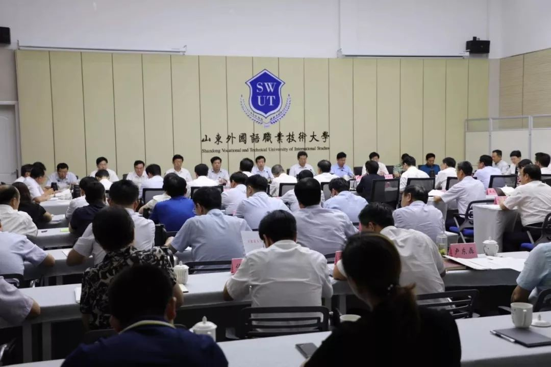 泰安人口学校_泰安交通职业学校