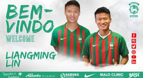 官方:林良铭加盟葡超球队 刚刚离开皇马青年队