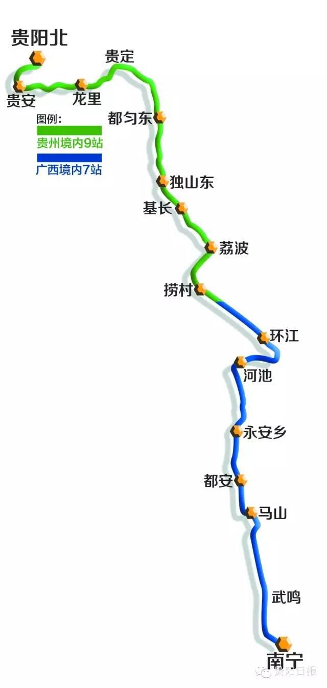 聚焦 贵南高铁最长特大桥澄江双线特大桥传来好消息