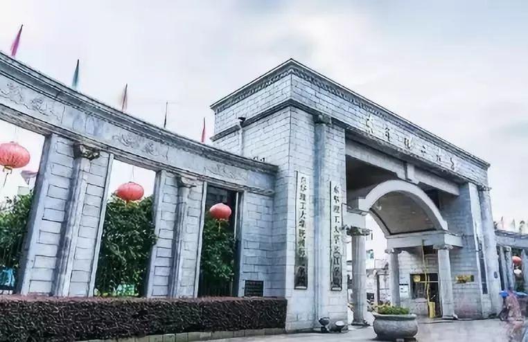 2019年广昌县职业技术学校代码_2020广昌县职业技术学校招生代...