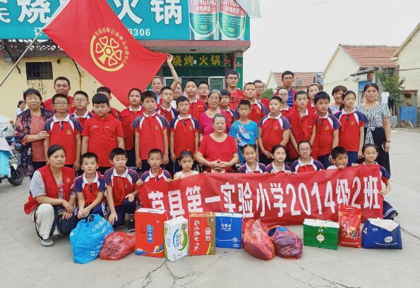 山东莒县连翠公益携手第一实验小学师生开展探访活动