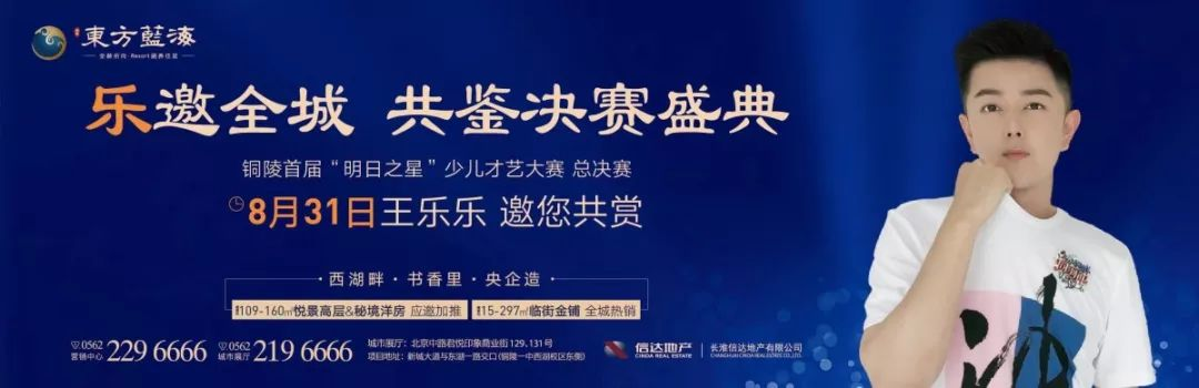 全城瞩目|明天!安徽著名主持人王乐乐将出席这场颁奖典礼,现场奖品壕气送!