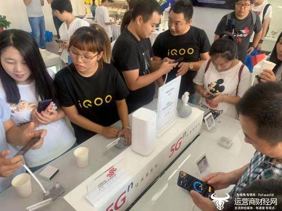 """亲历vivo iQOO Pro 5G品鉴会:5G网速""""飞普通的感到"""""""