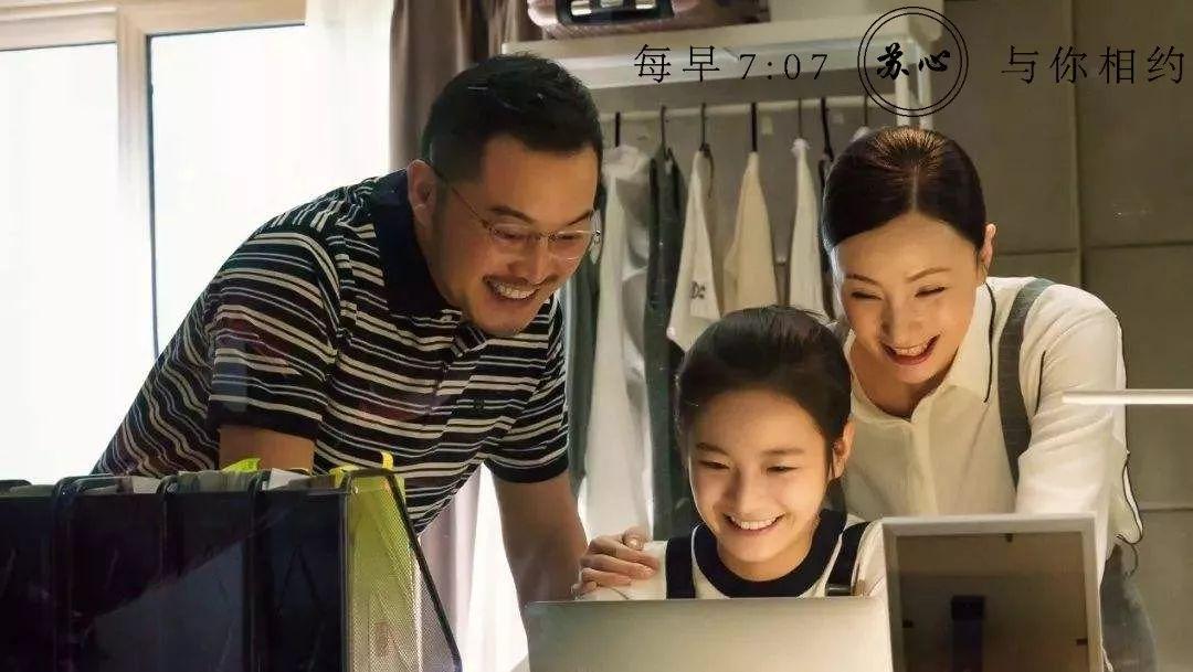 来源:苏心(id:suxin98498)追了好多天的电视剧《小欢喜黄志忠演的老警儿电视剧剧情图片