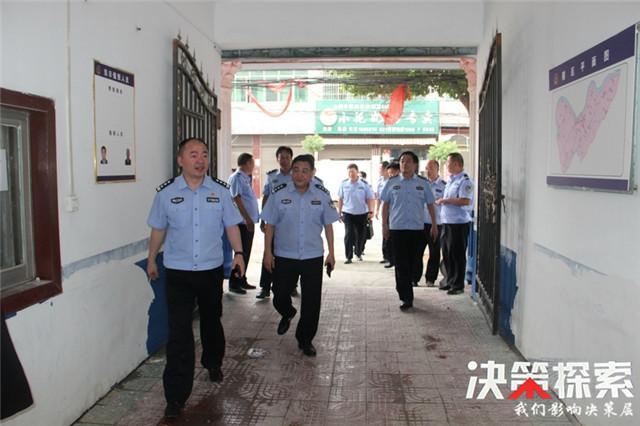 南阳市公安局副局长郝一克深入新野督导调研工作