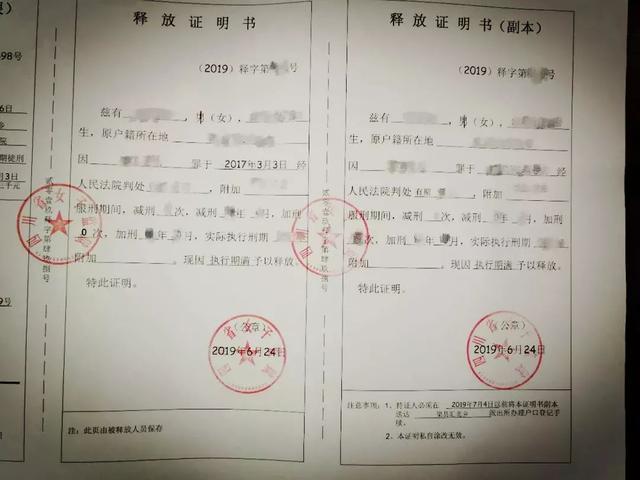 身份证如何证明是农村人口