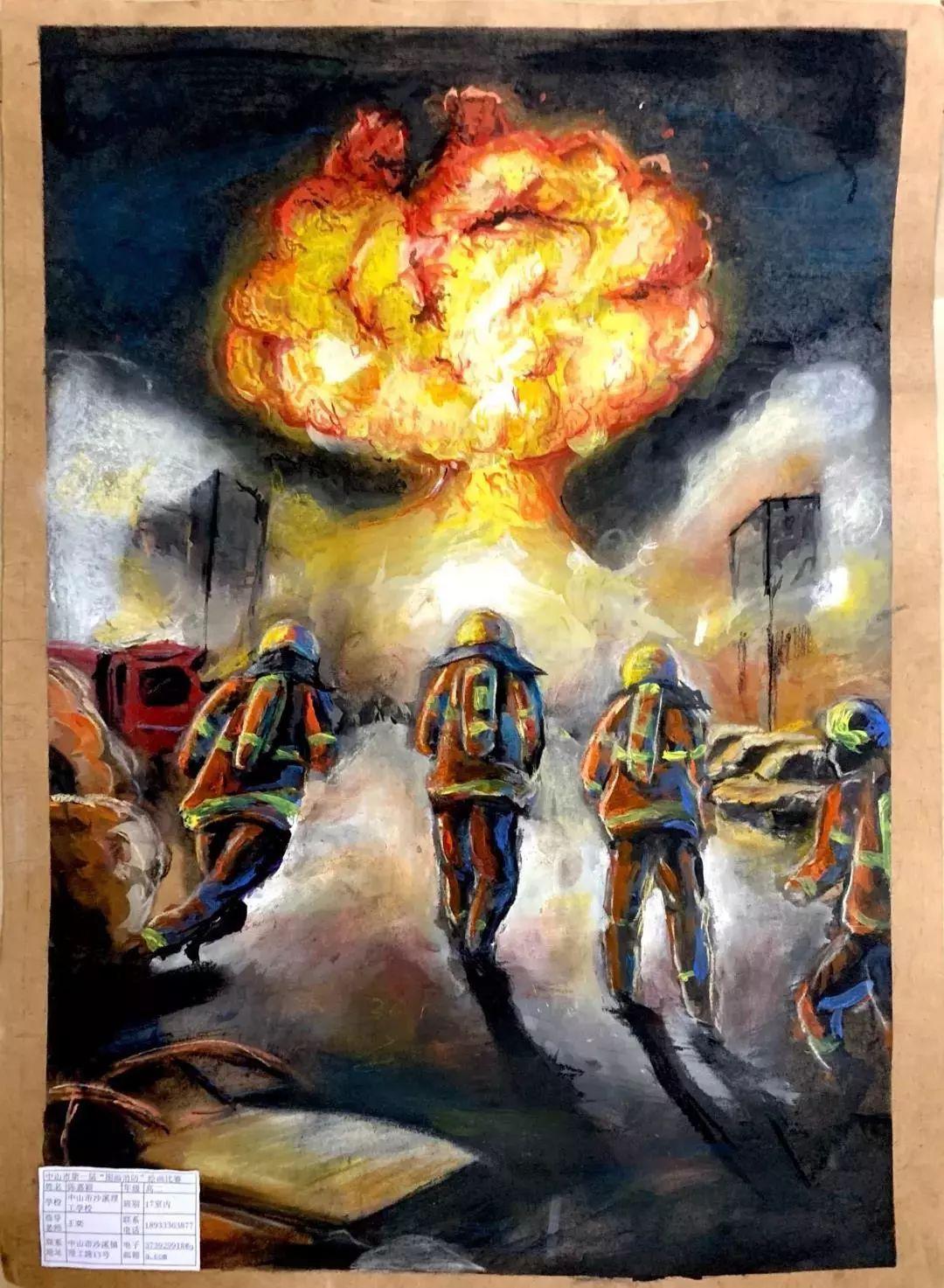 """【公布】中山市第一届""""图画消防"""" 绘画比赛得奖名单公布,快看看有你吗"""