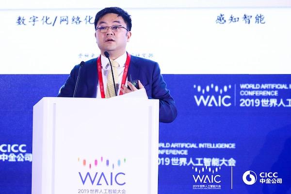 中金公司黄乐平:科创板将助力AI、芯片企业加速登陆资本市场