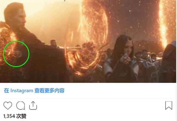 影迷挖出《復仇者聯盟4》唯一穿幫鏡頭