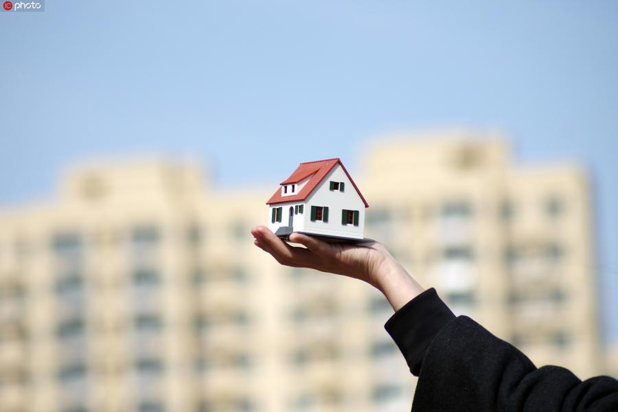 8月点评 | WeWork提交招股书,武汉36亿发展住房租赁