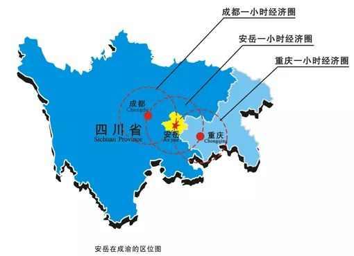 安岳gdp_被遗忘村落变身资阳迪士尼 中国柠檬小镇成安岳颜值担当 视点新闻头条 资阳频道