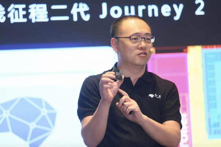 中国首款车规级AI芯片亮相,地平线征程二代量产,明年初上市