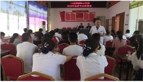 三台县景福镇中心卫生院开展