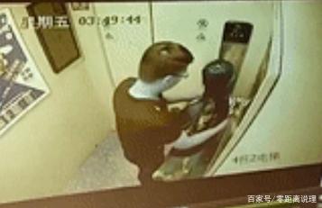 """女子凌晨回家竟成""""噩梦"""",被男子困于电梯猥亵:时间长达三分钟"""