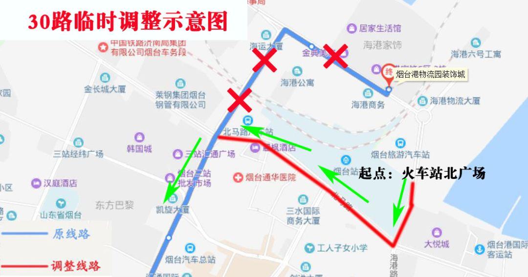 """【通告】为配合""""海上世界""""项目建设 海港物流园公交场站拆迁"""