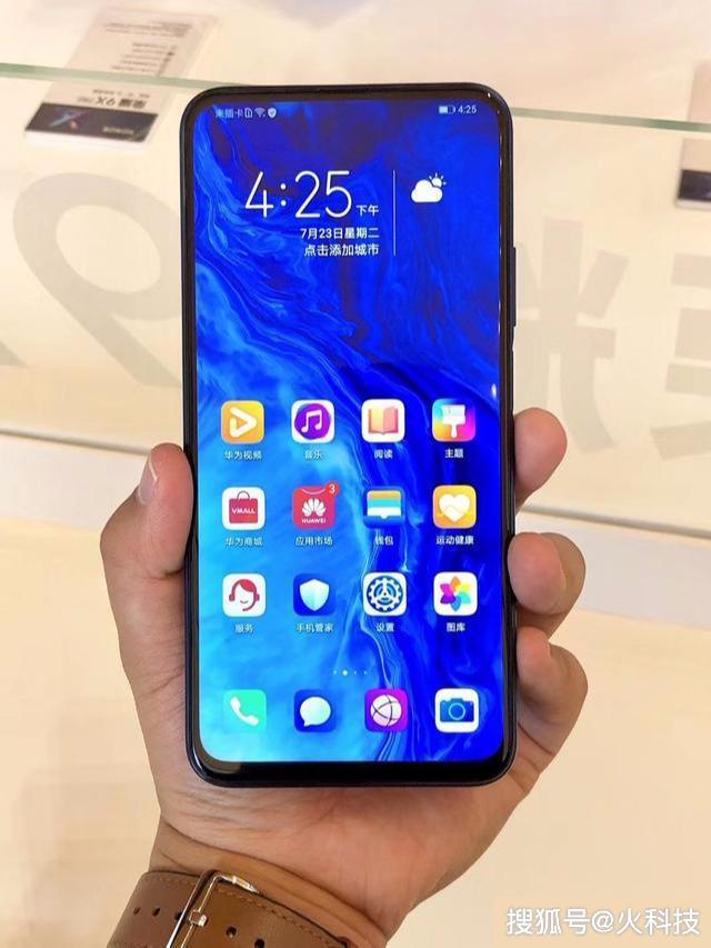 9月想换华为手机千万不能盲目,盘点华为九月值得买的4款手机