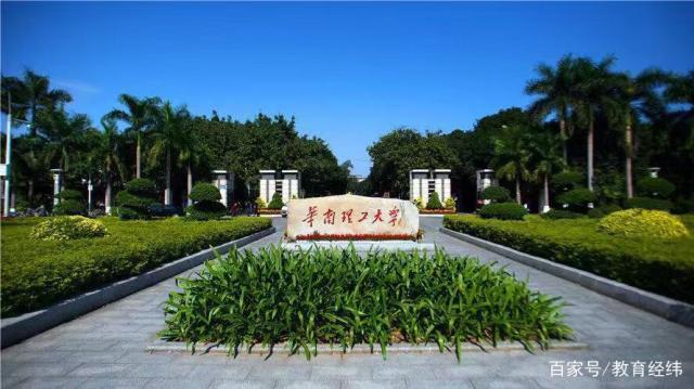 """华南地区最""""低调""""的985高校,位于一线城市,却从不宣传自己"""