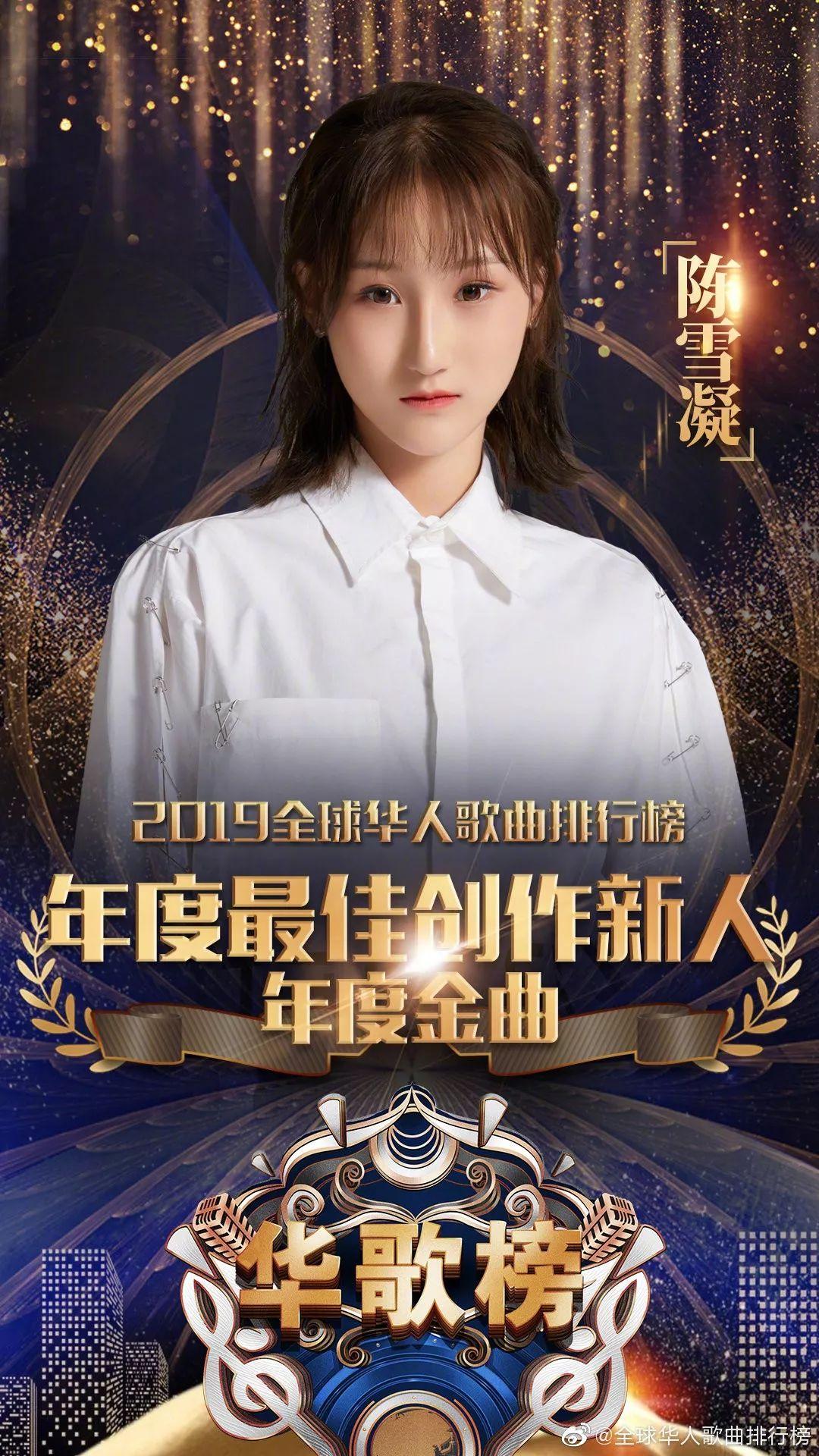 2019新歌音乐排行榜_2019快手歌曲排行榜是什么