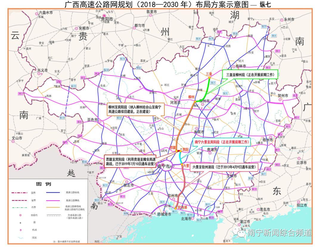 遂平县规划图至2030年