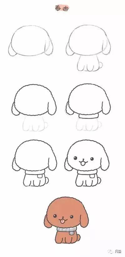 8种最萌的小狗简笔画画法