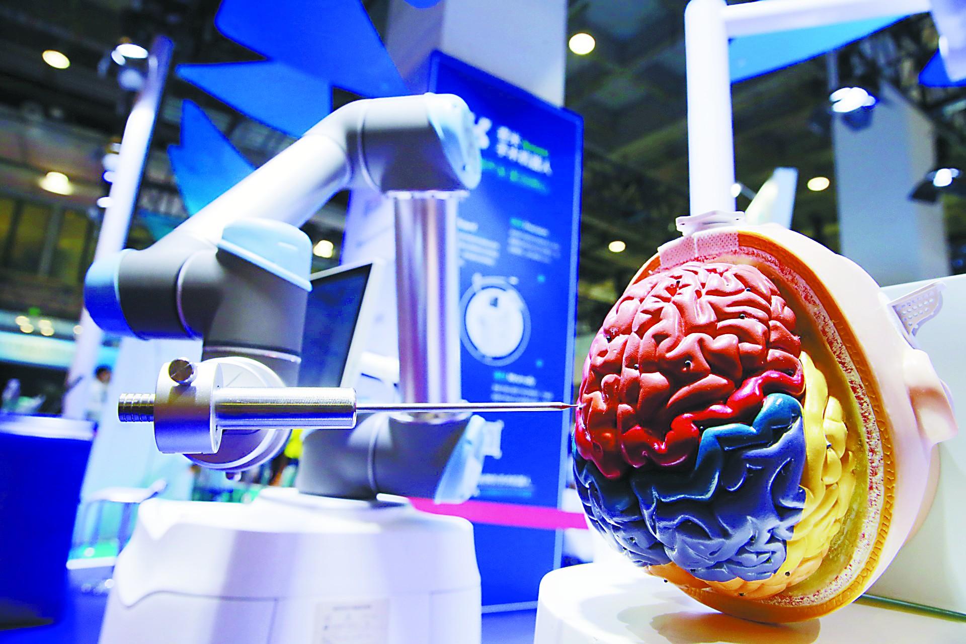 在机器人大会看中国机器人产业