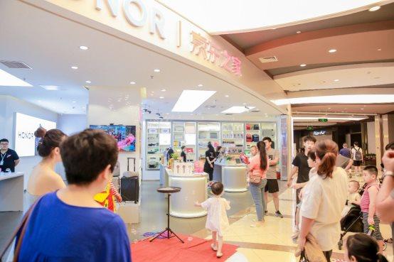 全国首家荣耀京东之家品牌联合店开业钜惠,要做高品质的生活科技体验中心!