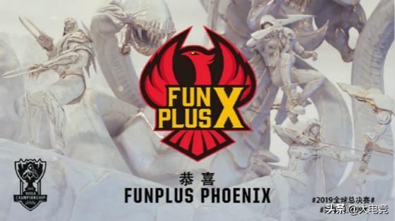 FPX成为第九支晋级世界赛战队,RNG与TES之间胜者将保送S9