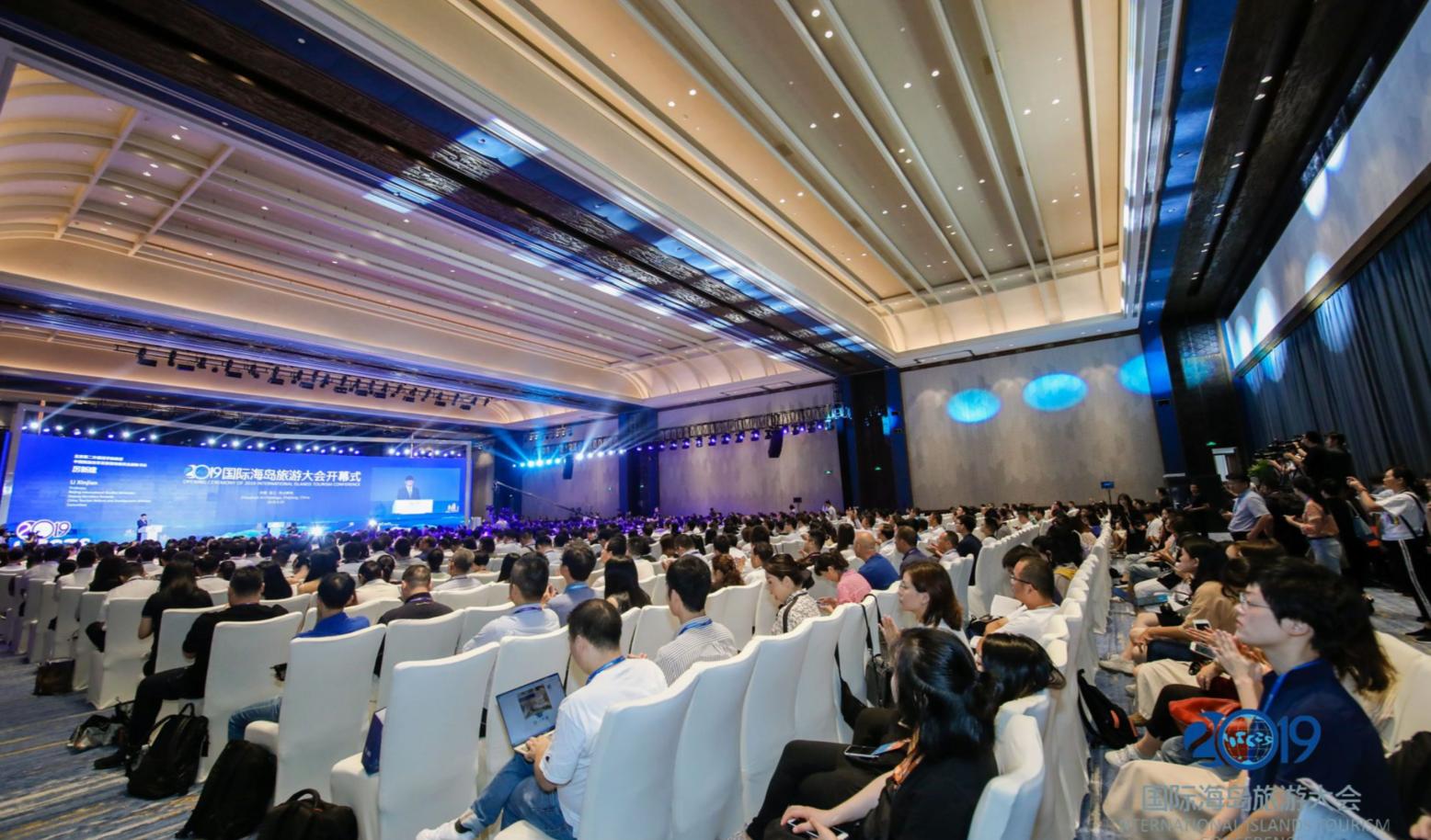 2019国际海岛旅游大会在舟山举办