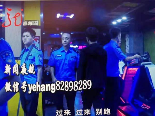 小网吧套用70多人的身份证上网,网吧经营者被刑拘!