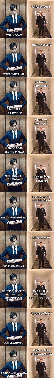 斗牛娱乐:辣眼睛!电竞世界冠军+年入千万游戏主播韩商言的原型竟是他?