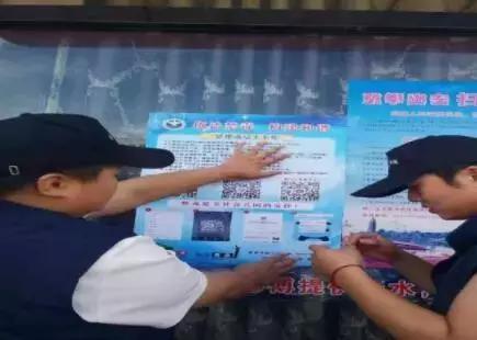 永宁县 | 望远镇开展扫黑除恶 禁毒宣传进社区活动