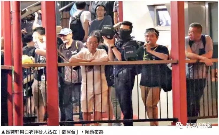 区诺轩:反中媚日无诚信,乱港暴徒保护伞