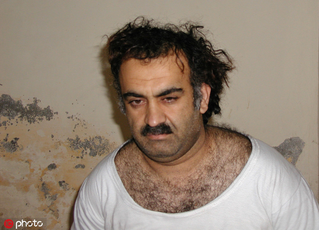 9·11事件主謀哈立德將于2021年受審,面臨死刑判罰