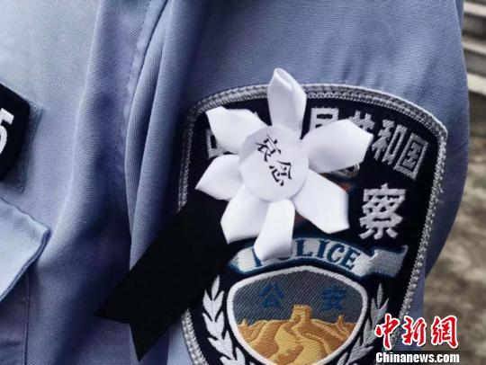 浙江為三名因公犧牲交警舉行追悼會