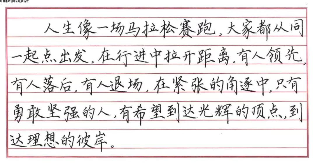 书法老师总结的练字方法,认真看可以少走很多弯路