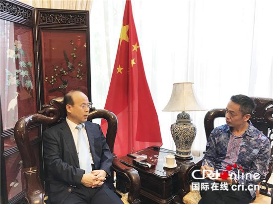 """中國駐印尼大使:中印尼共建""""一帶一路""""成果豐碩"""
