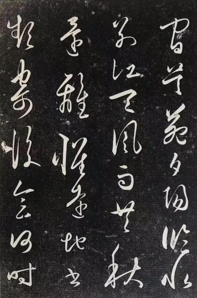 王阳明论书法:唯求书法技术,不求心法,恐怕是道不远人而人自远之