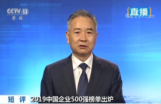 中國企業結構性調整 預示中國未來經濟發展的可持續性和韌勁