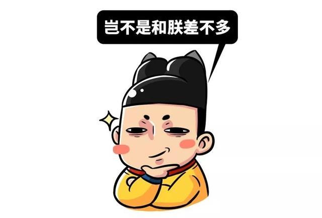 五分钟读懂明朝崇祯那么勤奋节俭,为什么还是亡国了?