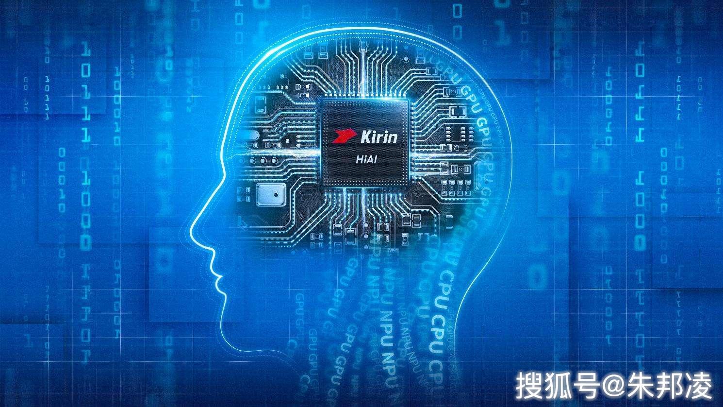 中科院院士:华为N腾910芯片,显著超过了美国谷歌等世界科技巨头!
