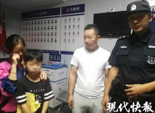 南京一小學生離家出走,深夜流浪4個多小時!原因讓人哭笑不得