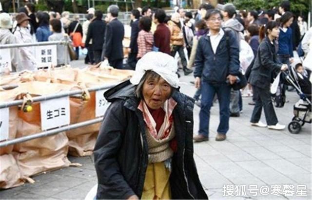 日本贫困人口_日本人口